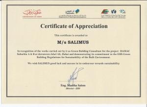 EHS certificate of appreciation