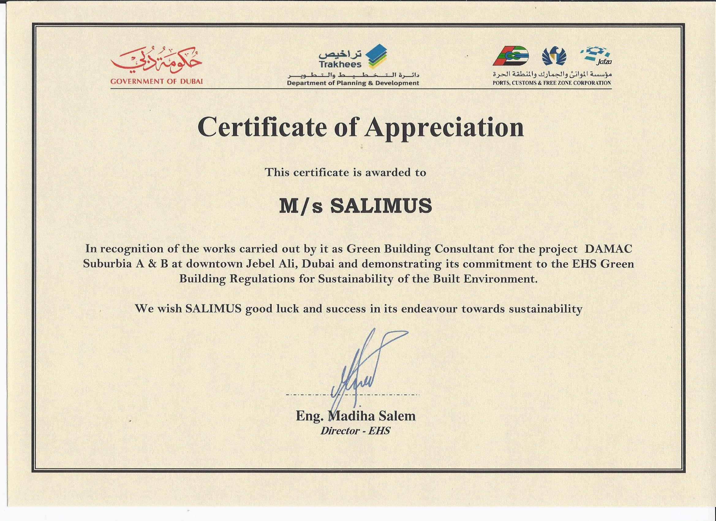 Suburbia residential towers salimus consultancy dmcc ehs certificate of appreciation 1betcityfo Image collections