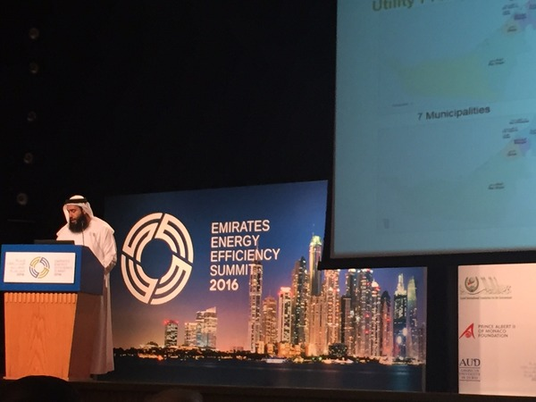 Mr. Abdulla Alshahyari, Acting Director of Conservation & Efficiency Department, Ministry of Energy UAE, giving an overview of the UAE efforts towards the existing and future initiatives of the Ministry of Energy in the field of improving and promoting the energy efficiency.