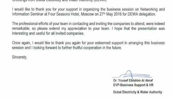 Dewa sent an appreciation letter to mr vladimir limin for his dewa sent an appreciation letter to mr vladimir limin for his support thecheapjerseys Gallery