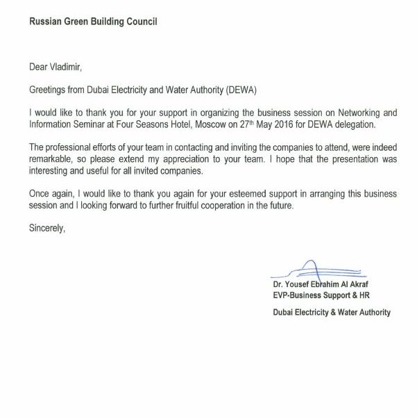 Dewa Sent An Appreciation Letter To Mr Vladimir Limin For His