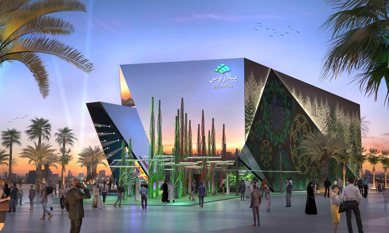 EXPO 2020: Belarus Pavilion
