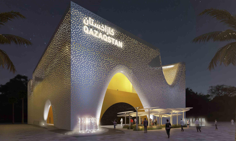 EXPO 2020: Qazaqstan Pavilion