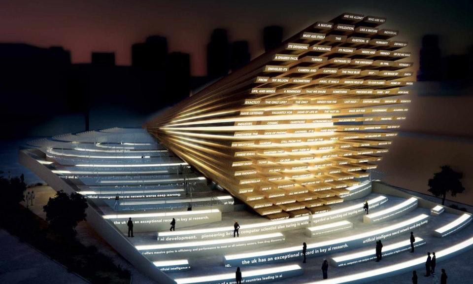 EXPO 2020: UK Pavilion